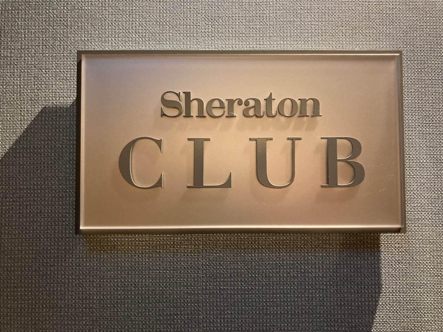 【宿泊記】横浜ベイシェラトン ホテル&タワーズ クラブツインのお部屋の感想&レビュー!