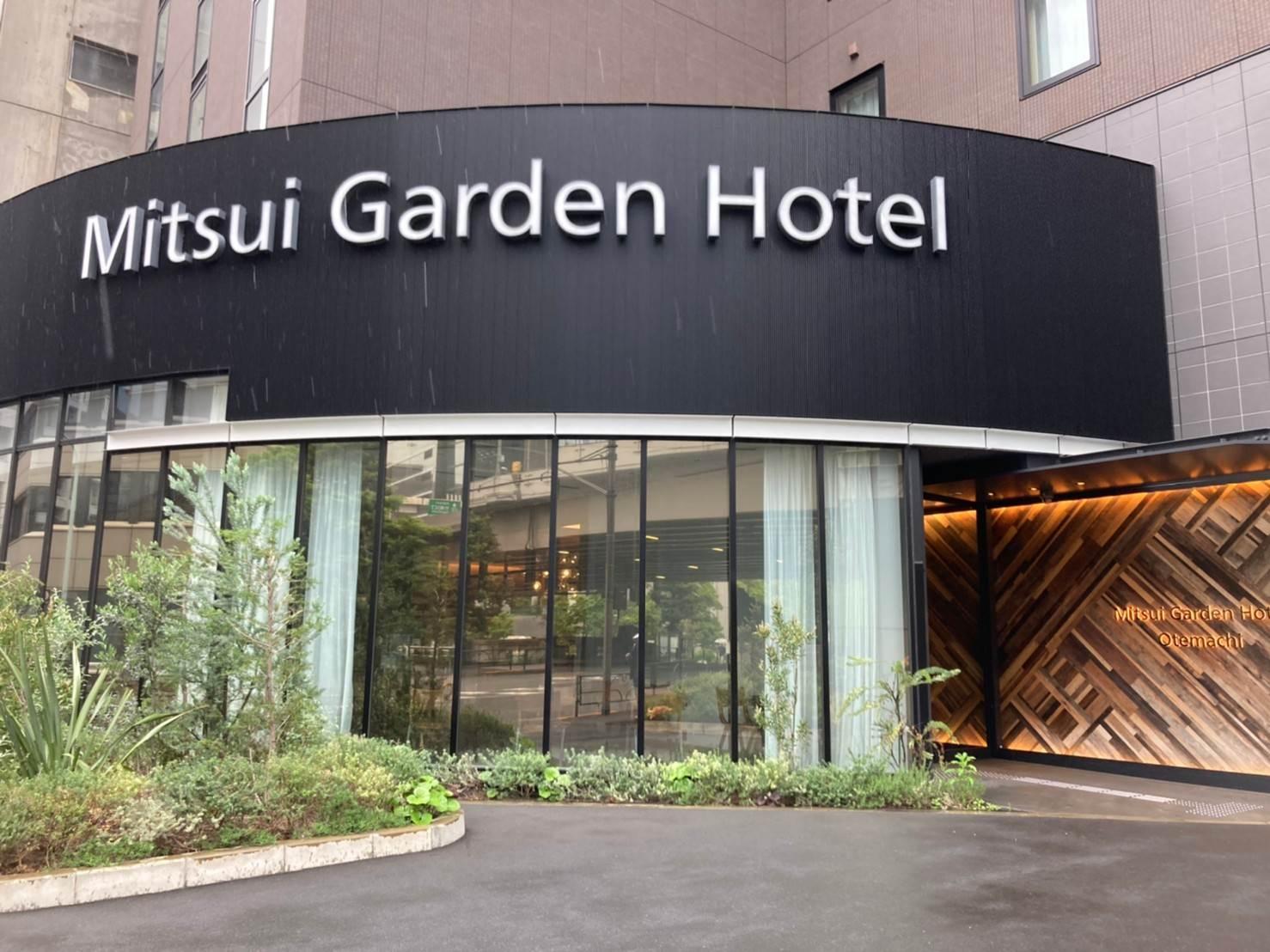 【宿泊記】三井ガーデンホテル大手町に泊まった!東京駅から好アクセスの便利なホテル!アメニティや備品まで詳しく紹介します!