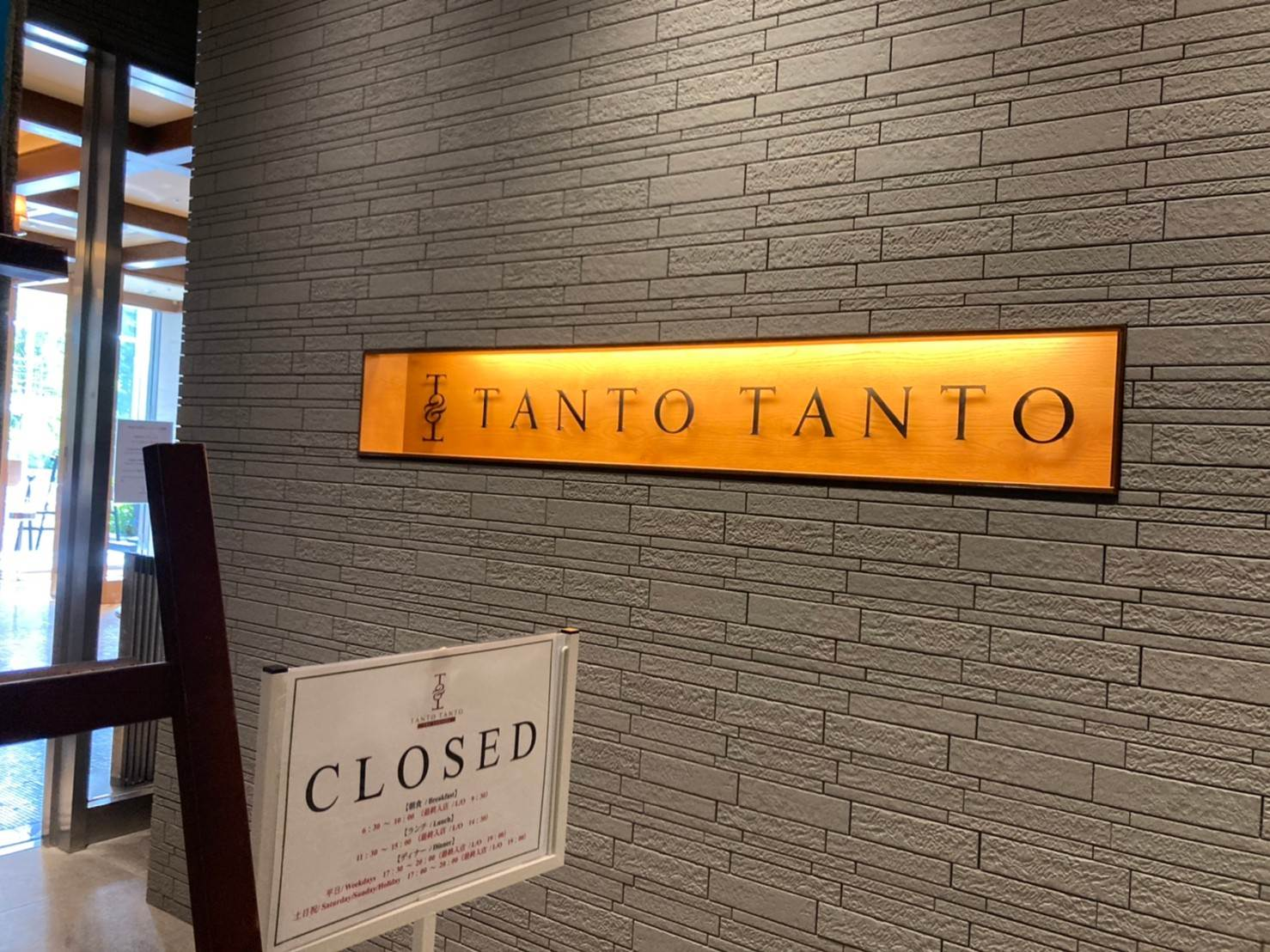 【宿泊記】「三井ガーデンホテル五反田」の朝食を紹介!豪華でおしゃれなイタリアンブッフェスタイルの朝食を堪能しました!