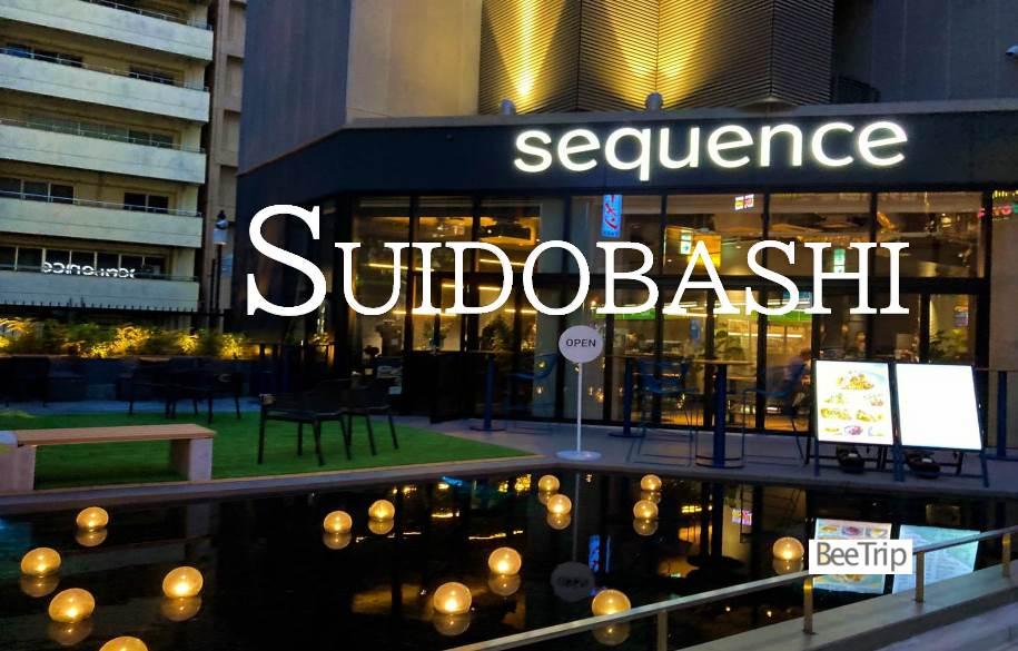 【宿泊記】sequence SUIDOBASHIのQueenルームに泊まった!水道橋駅至近のスマートな体験型ホテルを満喫しました