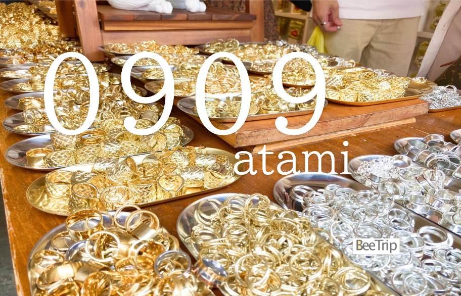 熱海で見つけた!アクセサリー110円均一の無人店「0909atami」が面白い!気になる商品やお店への行き方まで詳しく紹介します